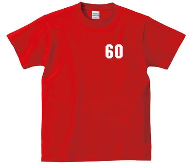写真:還暦赤いTシャツイメージ