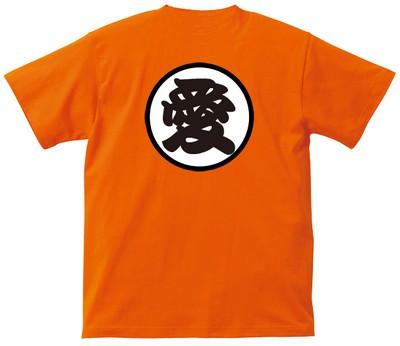 商品写真:ドラゴンボール、孫悟空の道着パロディTシャツ
