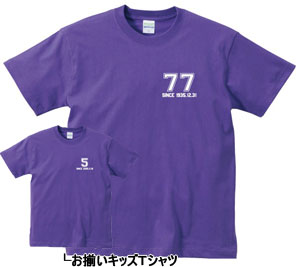 古希喜寿シンプルデザイン