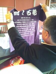お客様着用写真_古希祝い寄せ書きTシャツ
