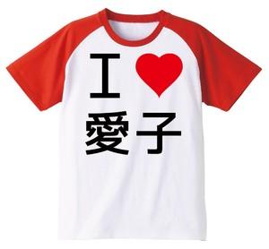 商品写真:アイラブTシャツイメージ