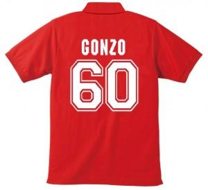 還暦祝いポロシャツ:1月人気ナンバー1チームおじいちゃん