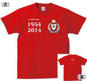 還暦Tシャツ:還暦ゴルフハッピーBOY商品画像