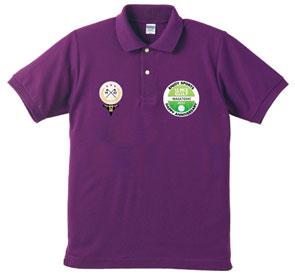 古希喜寿ポロシャツ:オジーチャンゴルファー商品画像