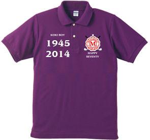 古希喜寿ポロシャツ:永遠のゴルフBOY商品画像