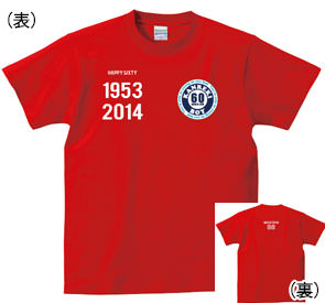 還暦Tシャツ:還暦BOY商品画像