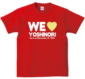 還暦ポロシャツ:還暦WE LOVE YOU(長)商品画像