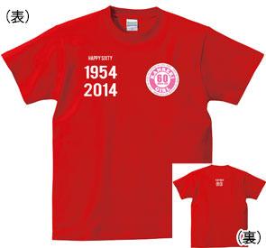 還暦Tシャツ:還暦GIRL商品画像