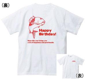 誕生日ポロシャツ:誕生日メデタイ!誕生日商品画像