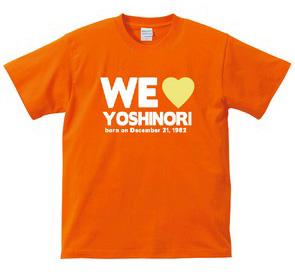 誕生日ポロシャツ:誕生日WE LOVE YOU(長)商品画像