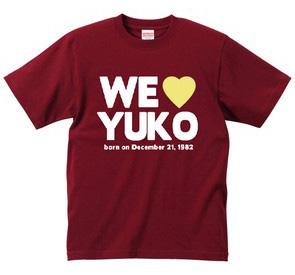 誕生日Tシャツ:誕生日WE LOVE YOU(短)使用商品画像
