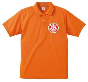 誕生日ポロシャツ:誕生日ハッピーバースディ ポロシャツ商品画像