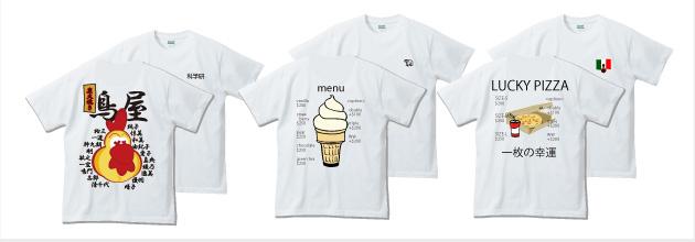 Tシャツパターンの一例